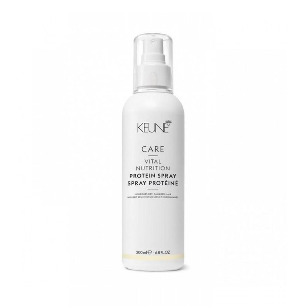 Протеиновый спрей для волос - Keune Care Vital Nutrition Protein Spray