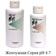 Жемчужная Серия pH 4.7