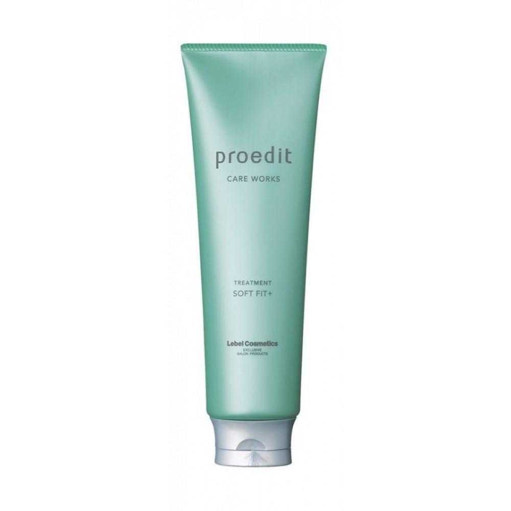Маска для жестких, очень поврежденных волос - Lebel Proedit  Soft Fit Plus Treatment
