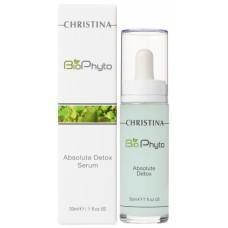"Детокс-сыворотка ""Абсолют"" - Christina Bio Phyto Absolute Detox Serum"