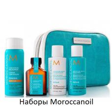 Наборы Moroccanoil