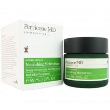 Гипоаллергенный питательный увлажняющий крем - Perricone MD Hypoallergenic Nourishing Moisturizer