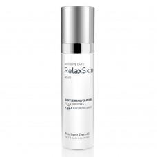 Сыворотка восстановление с поли-олигопептидами - AESTHETIC DERMAL Relax Skin