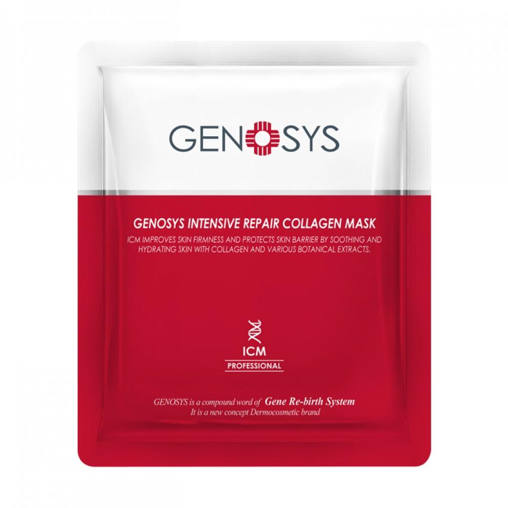 Интенсивная восстанавливающая коллагеновая маска - Genosys Intensive Repair Collagen Mask
