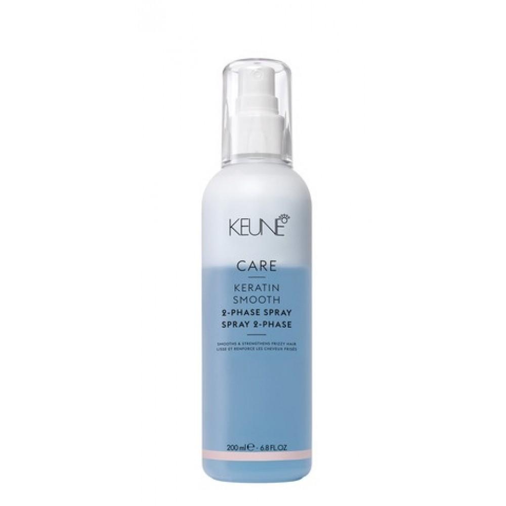 Двухфазный-спрей Кератиновый комплекс - Keune Keratin Smooth 2 Phase Spray
