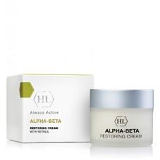 Восстанавливающий ночной крем - Holy Land Cosmetics Restoring Cream