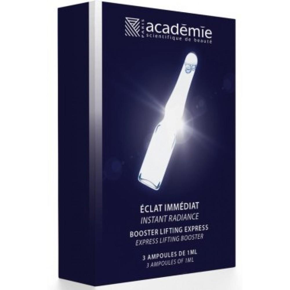 """Ампулы """"Мгновенная красота"""" - Academie Eclat Immediat"""