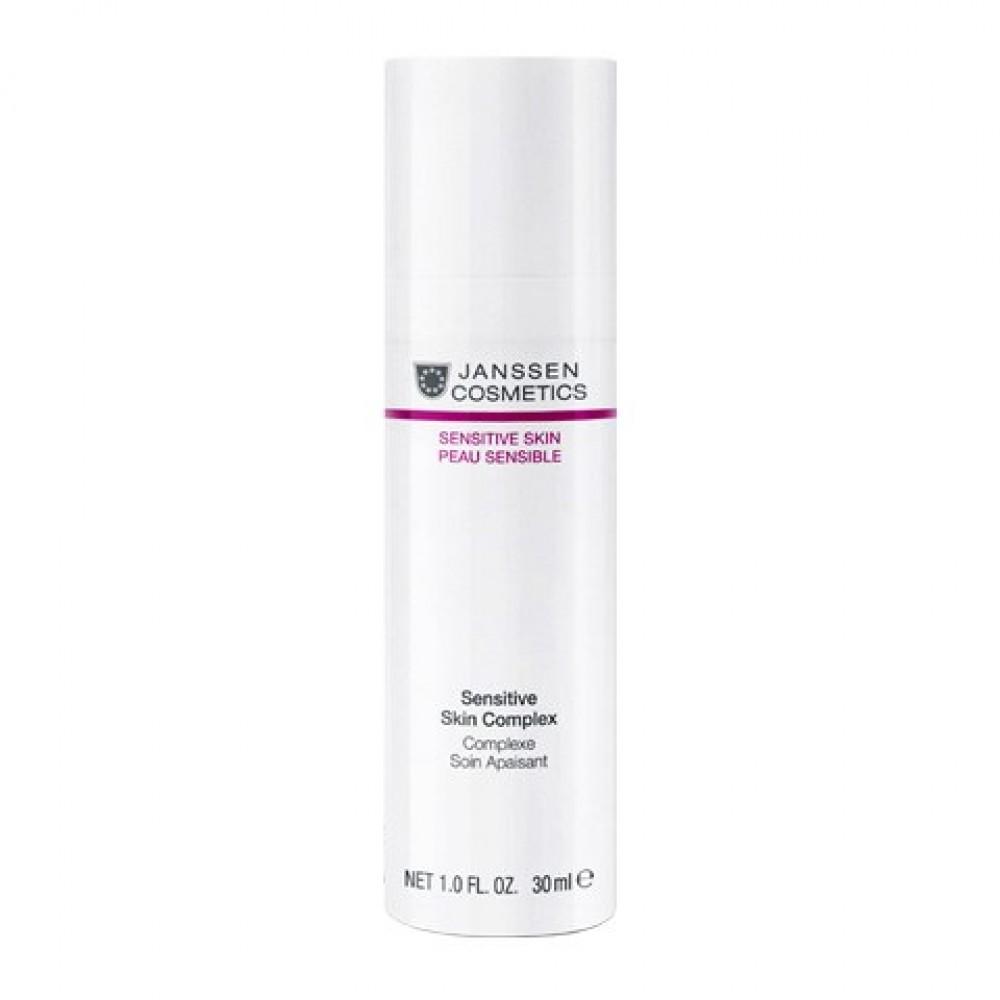 Восстанавливающий концентрат для чувствительной кожи - Janssen Cosmetics  Sensitive Skin Complex