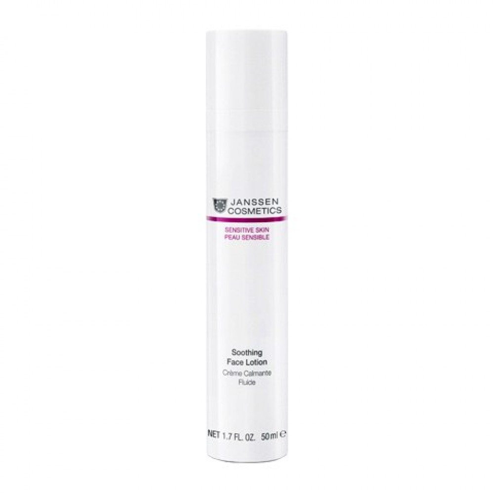 Успокаивающая смягчающая эмульсия - Janssen Cosmetics Soothing Face Lotion